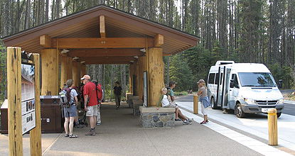 picture of the Apgar Transit Center shuttle boarding area.