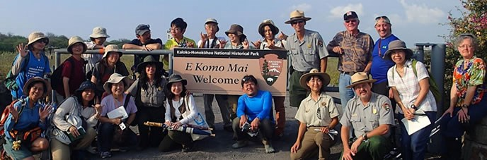 Japanese interpretive rangers at a national park site in Hawaii.