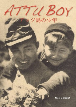 Smiling Aleut boy and Japanese soldier