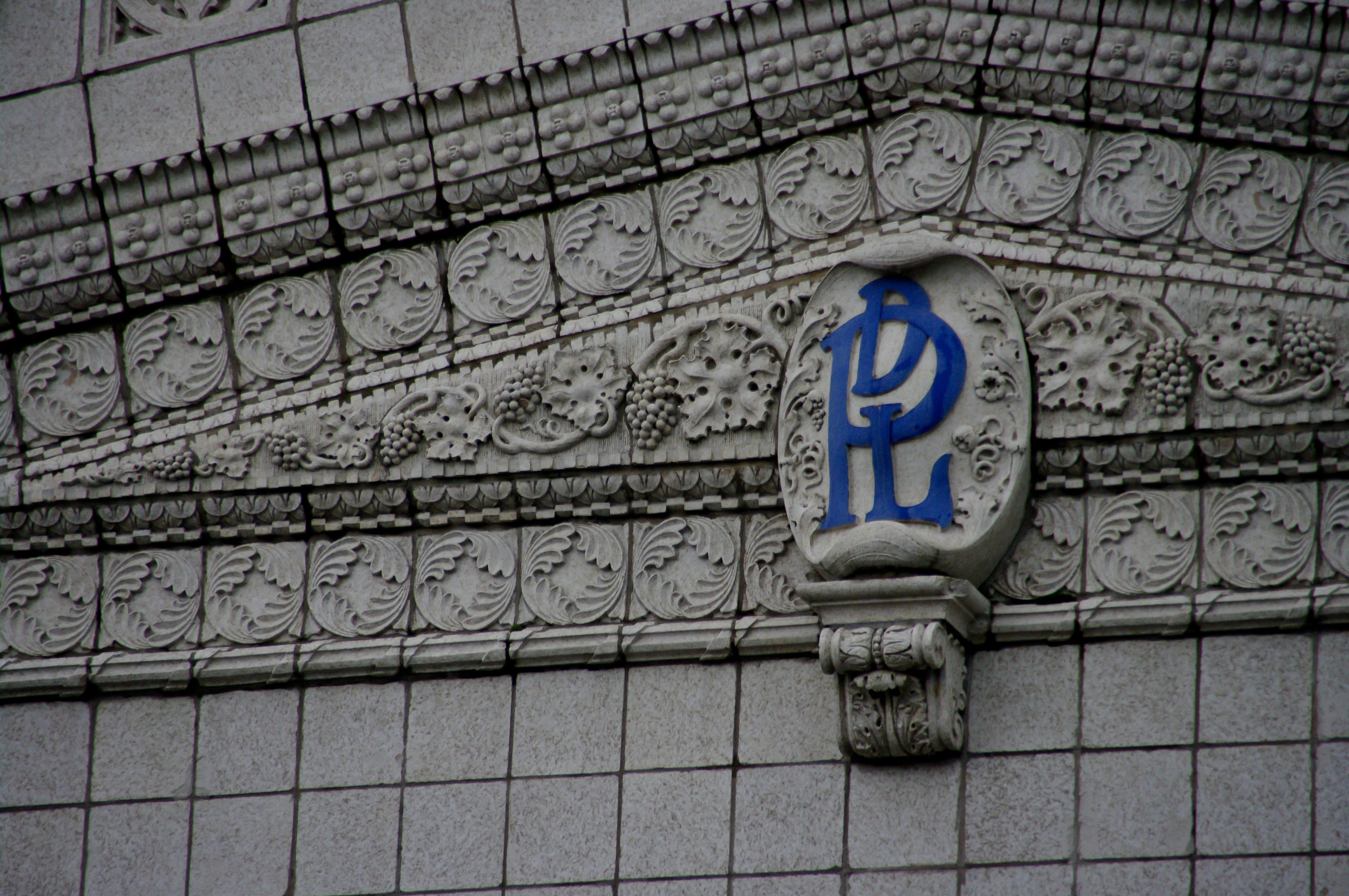 Detail of terra cotta on D. L. Parrish laundry building